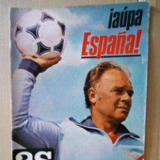 Coleccionismo deportivo: DIARIO DEPORTIVO AS Nº 366 DEL 23 DE MAYO DE 1978.ESPECIAL MUNDIAL DE FUTBOL ARGENTINA 78. Lote 214221312