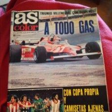 Coleccionismo deportivo: AS COLOR. SEMANARIO DEPORTIVO 1981. FALTAN 4 PÁGINAS (27,28,29,30). Lote 214352117