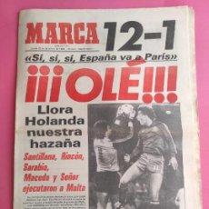 Coleccionismo deportivo: DIARIO MARCA ESPAÑA 12-1 MALTA CLASIFICACION EURO 84 HISTORICO DICIEMBRE 1983 PARIS EUROCOPA 1984. Lote 214630985