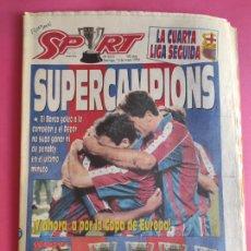 Coleccionismo deportivo: DIARIO SPORT BARÇA CAMPEON LIGA FUTBOL 93/94 - POSTER FC BARCELONA 1993/1994 PENALTI DJUKIC DEPOR. Lote 215501717