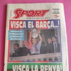 Coleccionismo deportivo: DIARIO SPORT 1992 FC BARCELONA CAMPEON COPA DE EUROPA 91/92 POSTER GOL KOEMAN - JOVENTUT LIGA BASKET. Lote 215564632