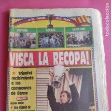 Coleccionismo deportivo: DIARIO SPORT EXTRA BARÇA CAMPEON RECOPA DE EUROPA FUTBOL 88/99 - FC BARCELONA 1988/1989 CELEBRACION. Lote 215621548