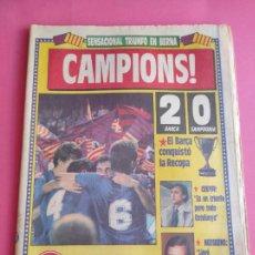 Coleccionismo deportivo: DIARIO SPORT BARÇA CAMPEON RECOPA DE EUROPA FUTBOL 88/99 - FC BARCELONA 1988/1989 POSTER PLANTILLA. Lote 215736002