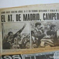 Coleccionismo deportivo: DIARIO AS-ATLETICO DE MADRID CAMPEON DE LIGA-20 ABRIL 1970-VER FOTOS-(V-22.201). Lote 217383735