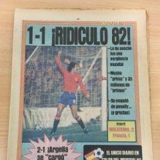 Coleccionismo deportivo: DIARIO SPORT Nº 922 - MUNDIAL ESPAÑA 82 - 17 JUNIO 1982 - RIDÍCULO Y ARGELIA SE CARGÓ A ALEMANIA. Lote 217746056