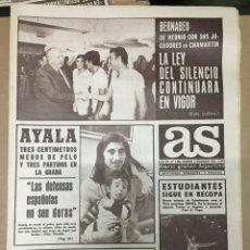Coleccionismo deportivo: AS (6-12-1973)AYALA ATLETICO SANTIAGO BERNABEU REAL MADRID DERBY COUNTY ASTON VILLA COSTA SOL IRIBAR. Lote 218115313
