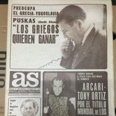 Coleccionismo deportivo: AS (5-12-1973) PUSKAS REAL MADRID GRECIA YUGOSLAVIA ARCARI TONY ORTIZ DE FELIPE MUNDIAL PELE. Lote 218115405
