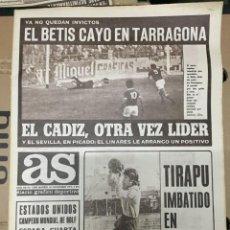 Coleccionismo deportivo: AS (26-11-1973) TARRAGONA BETIS CADIZ LIDER TIRAPU ORENSE LEEDS UNITED LIDER PREMIER YOUNG MARTIN. Lote 218115922
