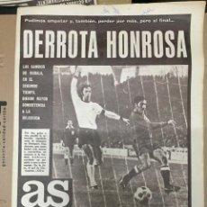 Coleccionismo deportivo: AS (25-11-1973) ALEMANIA 2-1 ESPAÑA VENEZUELA SAINT ETIENNE REAL MADRID SELECCION ESPAÑOLA. Lote 218116050