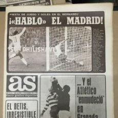Coleccionismo deportivo: AS (19-11-1973) REAL MADRID 5-0 LAS PALMAS GOL MAS GRANADA ATLETICO MADRID JORNADA. Lote 218116336