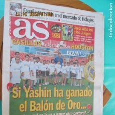 Coleccionismo deportivo: AS PERIODICO 14-07-2012 CASILLAS SE POSTULA EN HOUSTON. Lote 218142971