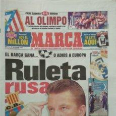 Collectionnisme sportif: DIARIO MARCA 5/11/1997 VER PORTADA. Lote 218195545