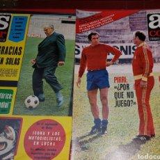 Coleccionismo deportivo: LOTE ANTIGUAS REVISTAS AS COLOR 1978. Lote 218323346