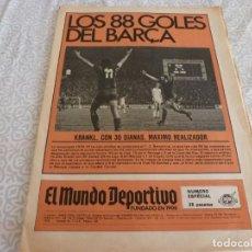 Coleccionismo deportivo: (LLL)MUNDO DEPORTIVO ESPECIAL TODOS LOS GOLES DEL F.C.BARCELONA TEMP.78-79 -BARÇA CAMPEÓN RECOPA. Lote 218553405