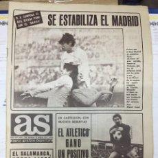 Collectionnisme sportif: AS (25-3-1974) CASTELLON ATLETICO MADRID OSASUNA RAYO REAL MADRID VALENCIA JORNADA DE LIGA. Lote 218792225