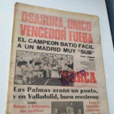 Coleccionismo deportivo: DIARIO MARCA 21 DE SEPTIEMBRE DE 1981.. Lote 218914106