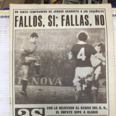 Collectionnisme sportif: AS (6-2-1975) SELECCION ESPAÑA 1-1 ESCOCIA ALF BROWN ARTURO BOGOSSIAN JOHAN CRUYFF. Lote 219146017