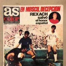 Coleccionismo deportivo: AS COLOR N° 2 (1971). INCLUYE POSTER ATLÉTICO DE MADRID, PUSKAS, SELECCIÓN ESPAÑOLA, COPA EUROPA,.... Lote 219224437