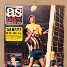 Coleccionismo deportivo: AS COLOR N° 55 (1972). INCLUYE POSTER CÁDIZ C.F., GARATE, DI STEFANO, BEN BAREK, URTAIN, FOLLEDO. Lote 219295746