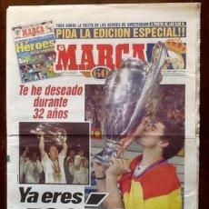 Coleccionismo deportivo: MARCA. MAYO 1998. SEPTIMA COPA DE EUROPA. ENVIO CERTIFICADO INCLUIDO.. Lote 219414712