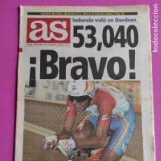 Coleccionismo deportivo: DIARIO AS MIGUEL INDURAIN RECORD DE LA HORA 1994 - CICLISMO BURDEOS 94 BANESTO. Lote 219490312