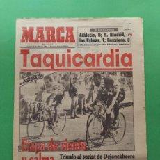 Colecionismo desportivo: DIARIO MARCA 1984 COPA DEL REY - VUELTA CICLISTA ESPAÑA 84 - ROBINSON-JACKSON REAL MADRID BASKET. Lote 219680112