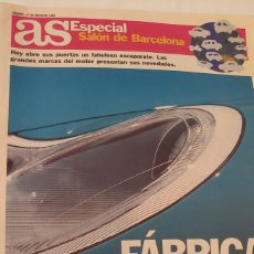 Coleccionismo deportivo: SUPLEMENTO AS ESPECIAL SALÓN DE BARCELONA 1997. Lote 220295452