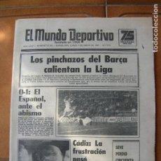 Coleccionismo deportivo: DIARIO DEPORTIVO. Lote 220672495
