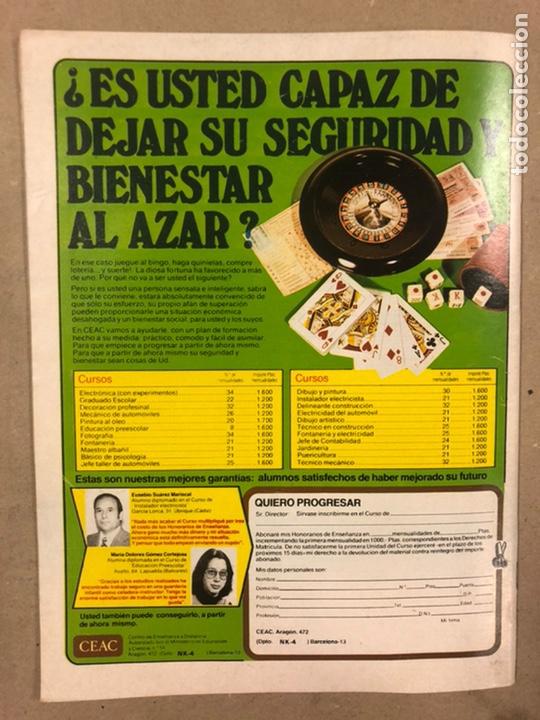 Coleccionismo deportivo: DON BALÓN N° 311 (1981). CUNNINGHAM, IDIGORAS, QUINI, SELECCIÓN ESPAÑOLA JUVENIL,... - Foto 10 - 220754978