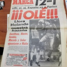 Coleccionismo deportivo: DIARIO MARCA ESPAÑA 12-1 MALTA CLASIFICACION EURO 84 HISTORICO DICIEMBRE 1983 PARIS EUROCOPA 1984. Lote 220778201
