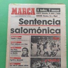 Collectionnisme sportif: DIARIO MARCA 1984 SANCIONES FINAL COPA MARADONA GOICO - PORTUGAL EURO 84 - REGENHARDT MALAGA. Lote 221102237
