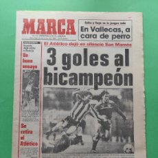 Collectionnisme sportif: DIARIO MARCA 1984 ATLETICO MADRID COPA LIGA 84 - SELECCION ESPAÑOLA PREPARACION EURO 84 - GORDILLO. Lote 221102990