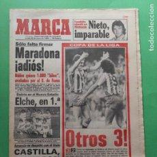 Collectionnisme sportif: DIARIO MARCA 1984 ATLETICO MADRID COPA LIGA 84 - ASCENSO ELCHE PRIMERA - CASTILLA CAMPEON - MARADONA. Lote 221105678