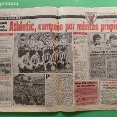Coleccionismo deportivo: DIARIO MARCA 1984 BALANCE ATHLETIC CLUB CAMPEON LIGA 84 - MARADONA - ATLETISMO - DIAZ MIGUEL. Lote 221105995