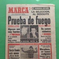 Collectionnisme sportif: DIARIO MARCA 1984 LIVERPOOL CAMPEON COPA DE EUROPA 84 - SEÑOR REAL ZARAGOZA. Lote 221106222