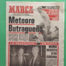 Coleccionismo deportivo: DIARIO MARCA 1984 BUTRAGUEÑO SELECCION ESPAÑOLA EURO 84 - BARÇA BALANCE LIGA. Lote 221108157