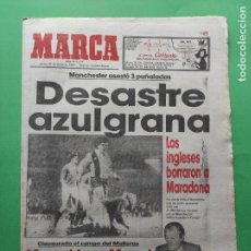 Coleccionismo deportivo: DIARIO MARCA 1984 RECOPA BARÇA MANCHESTER UNITED - MIGUEL ANGEL REAL MADRID - OLAZABAL GOLF. Lote 221109435