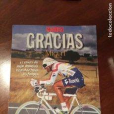 Coleccionismo deportivo: MARCA GRACIAS MIGUEL INDURAIN SUPLEMENTO. Lote 221458271