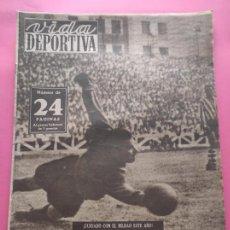 Coleccionismo deportivo: VIDA DEPORTIVA Nº 209 1949 LIGA 49/50 ATHLETIC CLUB-BARÇA - CE SABADELL 11-1 ERANDIO - UE LLEIDA. Lote 221552148