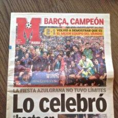 Coleccionismo deportivo: FC BARCELONA. CHAMPIONS 2006. BARÇA-ARSENAL 2-1. MARCA.. Lote 221579373