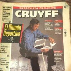 Coleccionismo deportivo: CRUYFF. MUNDO DEPORTIVO. 1994. VER FOTOS. Lote 221715358