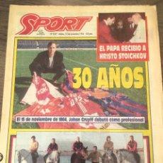 Coleccionismo deportivo: CRUYFF. DIARIO SPORT. 1994. 30 AÑOS DE CARRERA JOHAN CRUYFF. VER FOTOS. Lote 221716458
