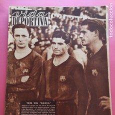 Coleccionismo deportivo: VIDA DEPORTIVA Nº 226 1950 LIGA 49/50 RESUMEN AÑO 1949 - BARÇA-RACING SAN LORENZO-ATLETI - ZAMORA. Lote 221860310