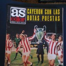 Coleccionismo deportivo: AS COLOR 1974, FINAL DE LA COPA DE EUROPA , ATLETICO DE MADRID - BAYER DE MÚNICH. Lote 221878697