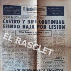 Coleccionismo deportivo: ANTIGÜA PAGINA 25 Y 26 - DEL MUNDO DEPORTIVO - DE 4 /10/1969 - CASTRO Y RIFE CONTINUAN SIENDO .... Lote 221932737