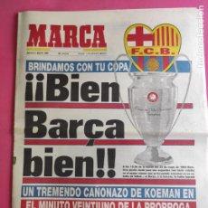Coleccionismo deportivo: DIARIO MARCA BARÇA CAMPEON COPA DE EUROPA 1991/1992 - FC BARCELONA 91/92 - WEMBLEY CHAMPIONS KOEMAN. Lote 221987223