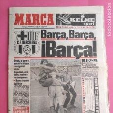 Coleccionismo deportivo: DIARIO MARCA BARÇA CAMPEON LIGA 84/85 - FC BARCELONA 1984/1985 ALIRON CADIZ URRUTI CANALETAS. Lote 221995726