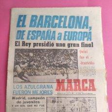 Coleccionismo deportivo: DIARIO MARCA BARÇA CAMPEON COPA DEL REY 80/81 - FC BARCELONA 1980/1981 QUINI SPORTING GIJON. Lote 221996173