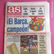 Collectionnisme sportif: DIARIO AS BARÇA CAMPEON LIGA 1991/1992 - FC BARCELONA 91/92 - CD TENERIFE. Lote 221999650