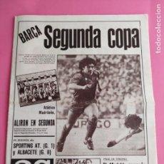 Coleccionismo deportivo: DIARIO AS 1983 BARÇA CAMPEON COPA DE LA LIGA 83 FC BARCELONA MARADONA - ATLETICO MADRILEÑO - ESNAOLA. Lote 222002120